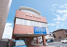 熊本市の歯医者:関歯科医院について